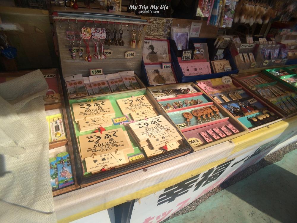【日本旅遊】北海道帶廣 – 幸福車站 @MY TRIP ‧ MY LIFE