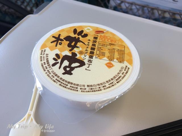 《美食-甜點》台南高鐵站 – 櫻波布丁 @MY TRIP ‧ MY LIFE