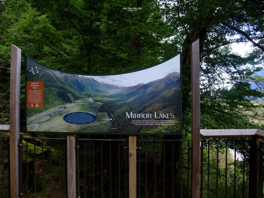 【紐西蘭旅行】南島鏡湖Mirror Lakes、裂谷步道The Chasm Walk @MY TRIP ‧ MY LIFE