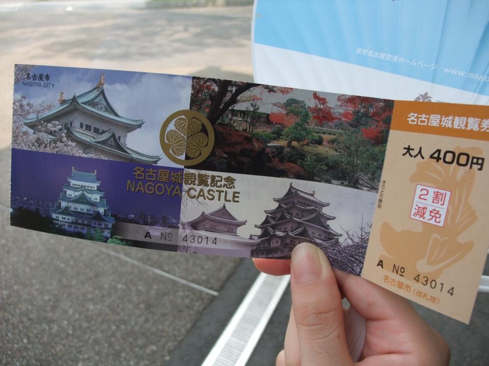 【日本旅行】名古屋城觀光~賞櫻、夏季、冬季不同之美 @MY TRIP ‧ MY LIFE
