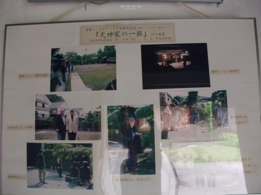 【日本旅行】岡山+倉敷二日遊之柯南懸疑之旅–第一天 @MY TRIP ‧ MY LIFE