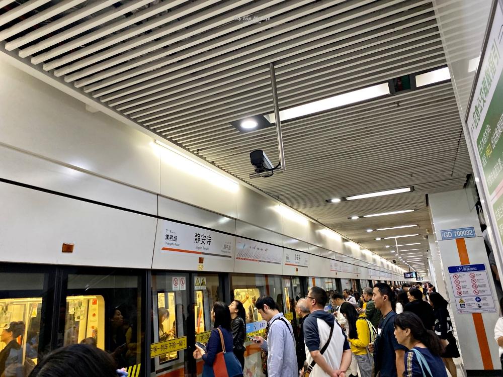 上海自由行|浦東機場、虹橋機場、地鐵購票、乘車資訊 @MY TRIP ‧ MY LIFE