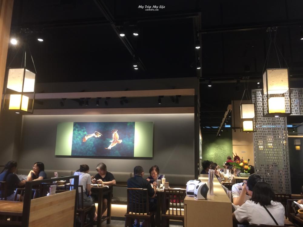 《美食記錄》台北中和環球 – 珍珠奶茶名店『春水堂』 @MY TRIP ‧ MY LIFE