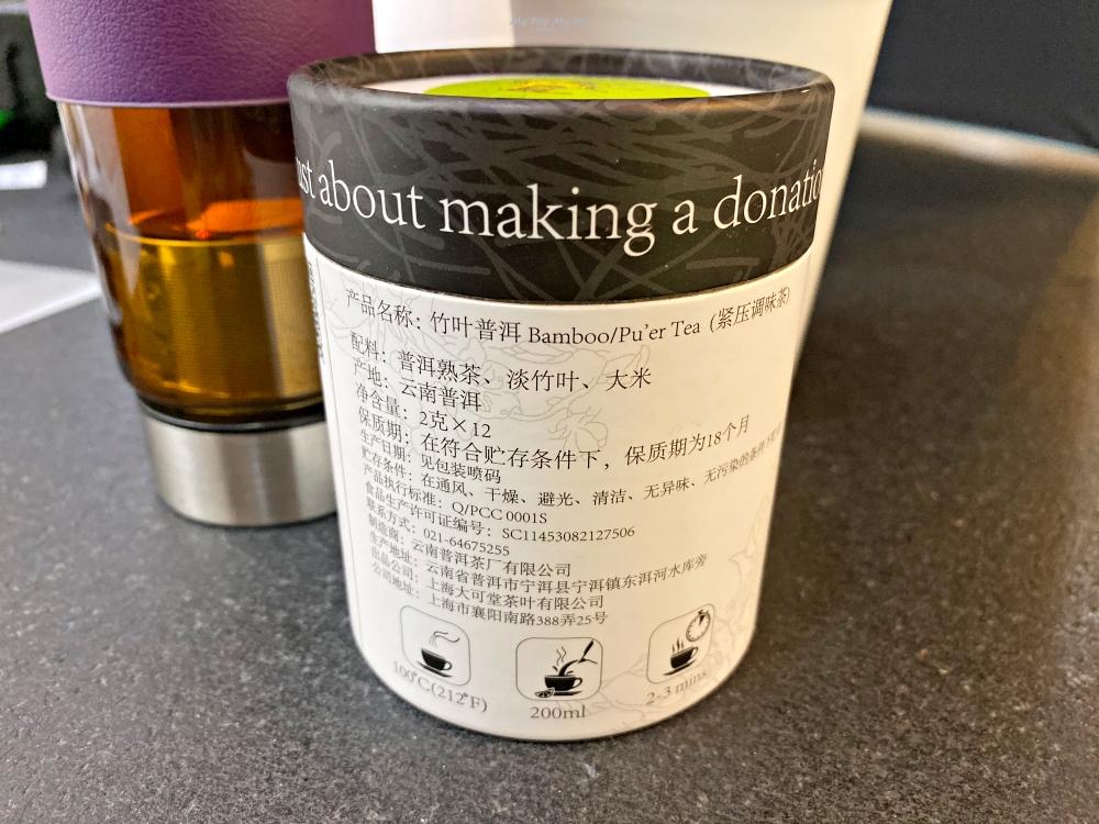 《美食紀錄》上海「大可堂」出品雀亦鏘鏘公益普洱茶 @MY TRIP ‧ MY LIFE