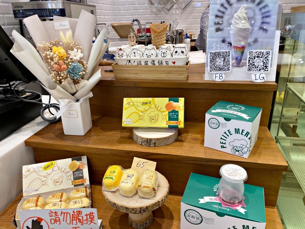 《美食紀錄》微風南山 – 來自北海道的「Petite Merveille函館菓子工坊」 @MY TRIP ‧ MY LIFE