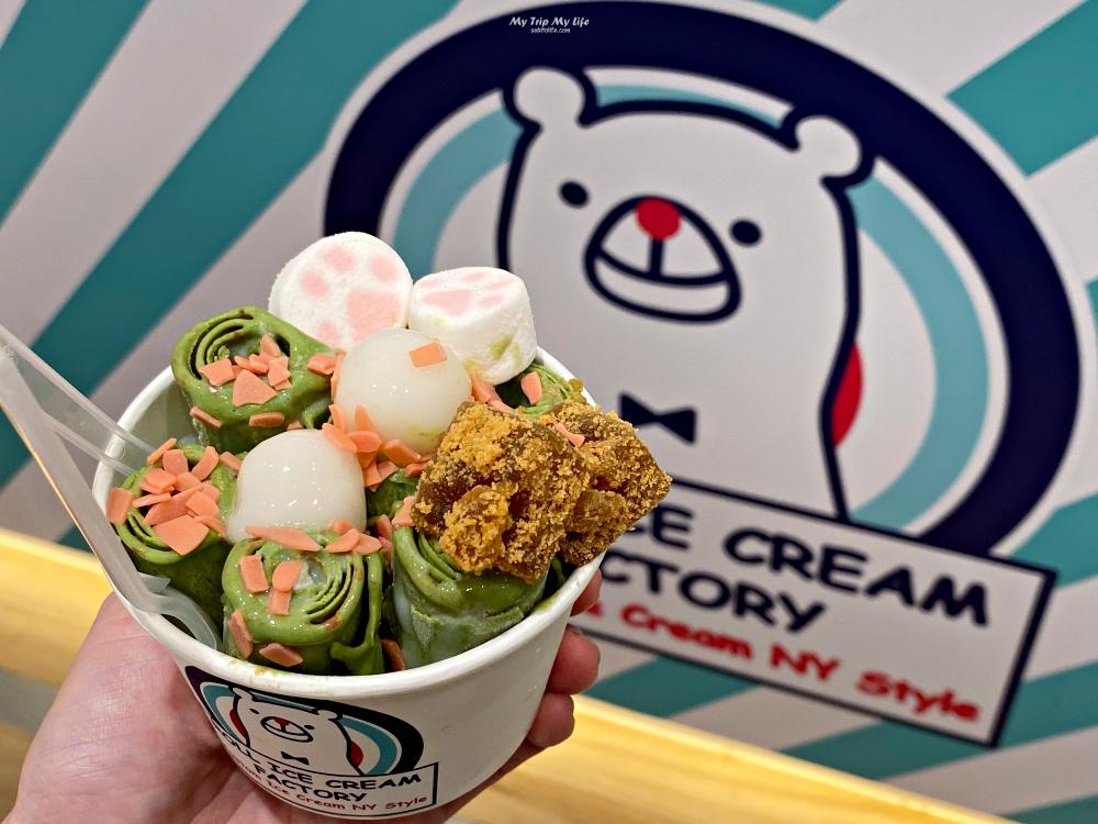 《美食紀錄》台北微風南山 – Roll Ice Cream Factory 捲捲冰淇淋~ @MY TRIP ‧ MY LIFE