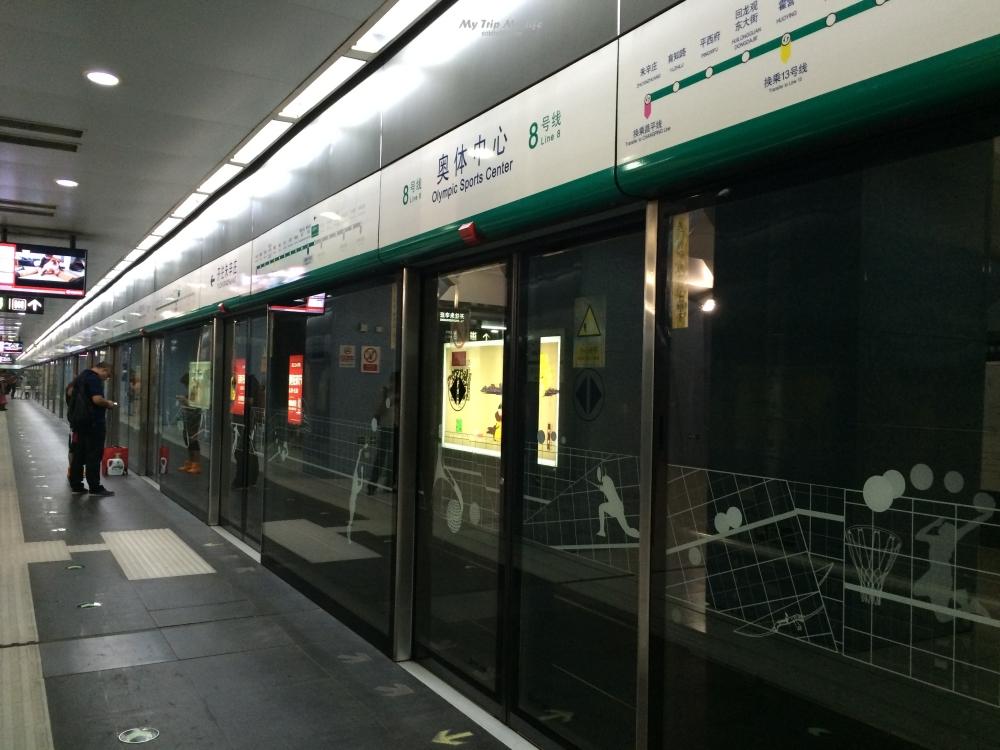 【北京旅行】北京奧林匹克公園 – 鳥巢・水立方 @MY TRIP ‧ MY LIFE