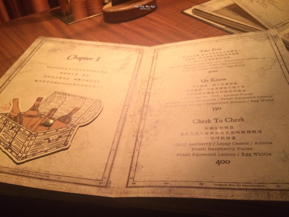 台北信義區 – Marsalis Home Taipei酒吧 @MY TRIP ‧ MY LIFE