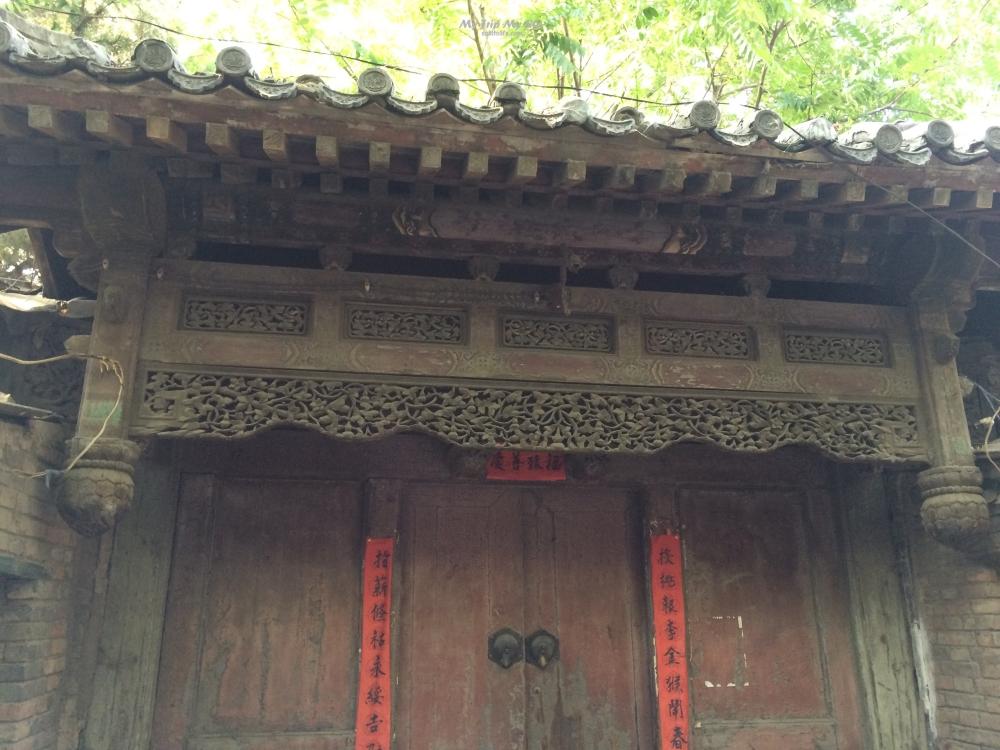 【北京旅行】古代知名胡同轉為商業街 – 南鑼鼓巷 @MY TRIP ‧ MY LIFE