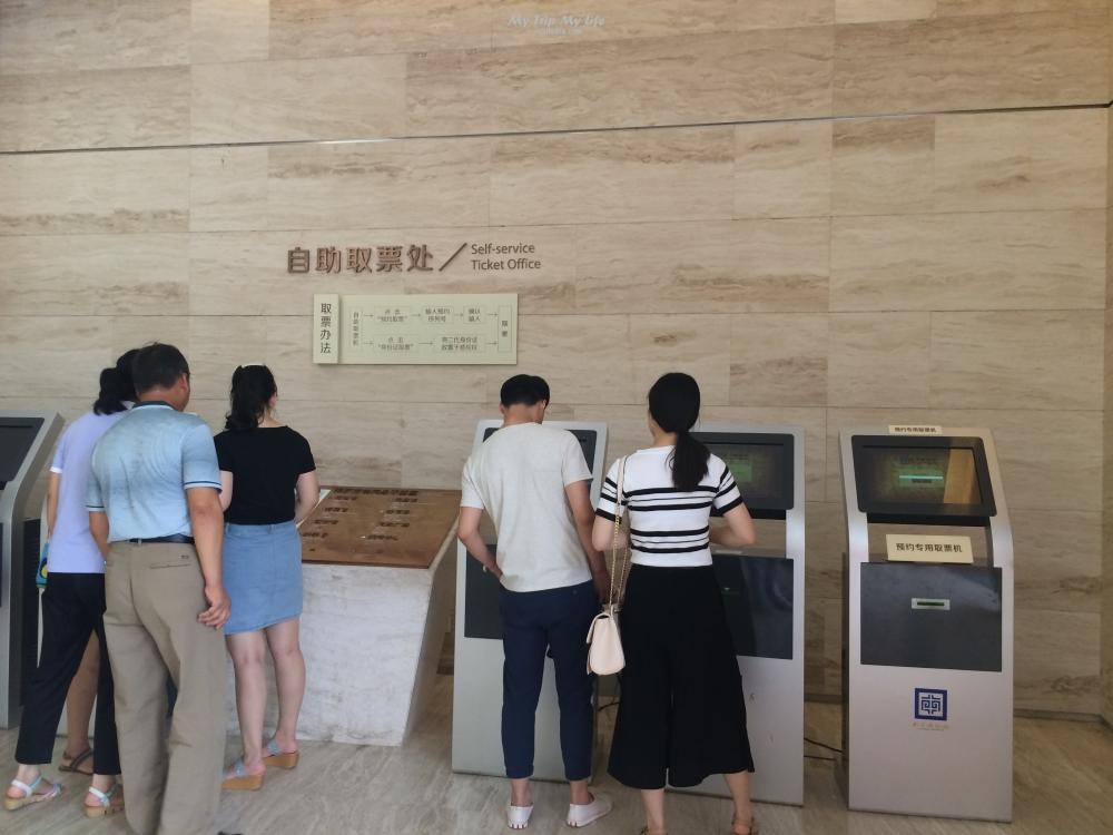 【南京旅行】南京博物院「民國館」懷舊體驗 @MY TRIP ‧ MY LIFE