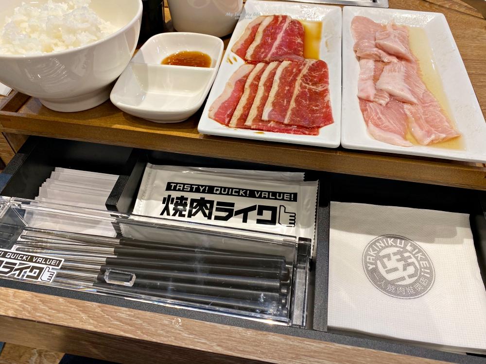 《美食紀錄》新北中和環球 – YAKINIKU LIKE(燒肉LIKE)一人燒肉推獎店 @MY TRIP ‧ MY LIFE