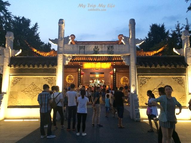 【南京旅行】夫子廟景區、科舉博物館、江南貢院 @MY TRIP ‧ MY LIFE