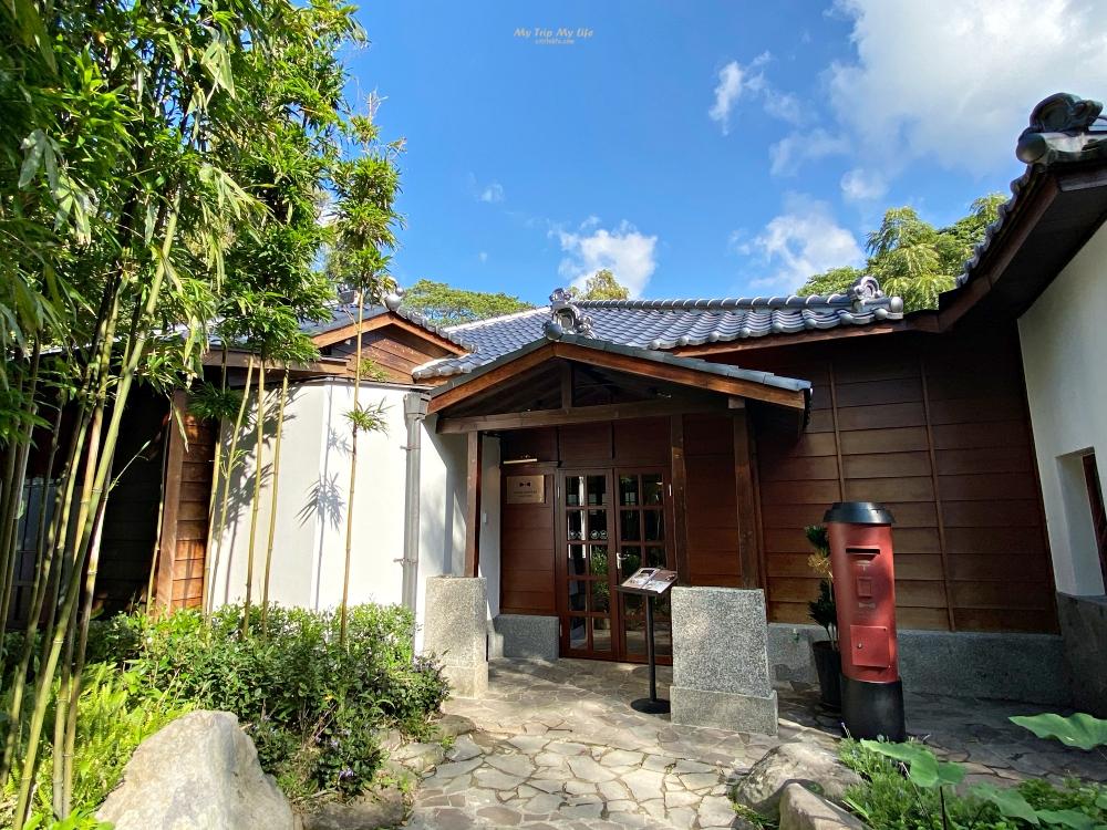 《美食紀錄》台北陽明山 – CAMA COFFEE ROASTERS豆留森林 @MY TRIP ‧ MY LIFE