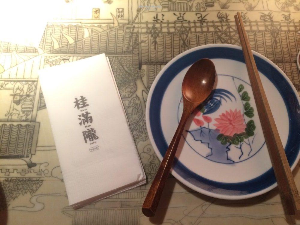 《美食紀錄》桂滿龍 – 必吃的江浙名菜餐廳 @MY TRIP ‧ MY LIFE