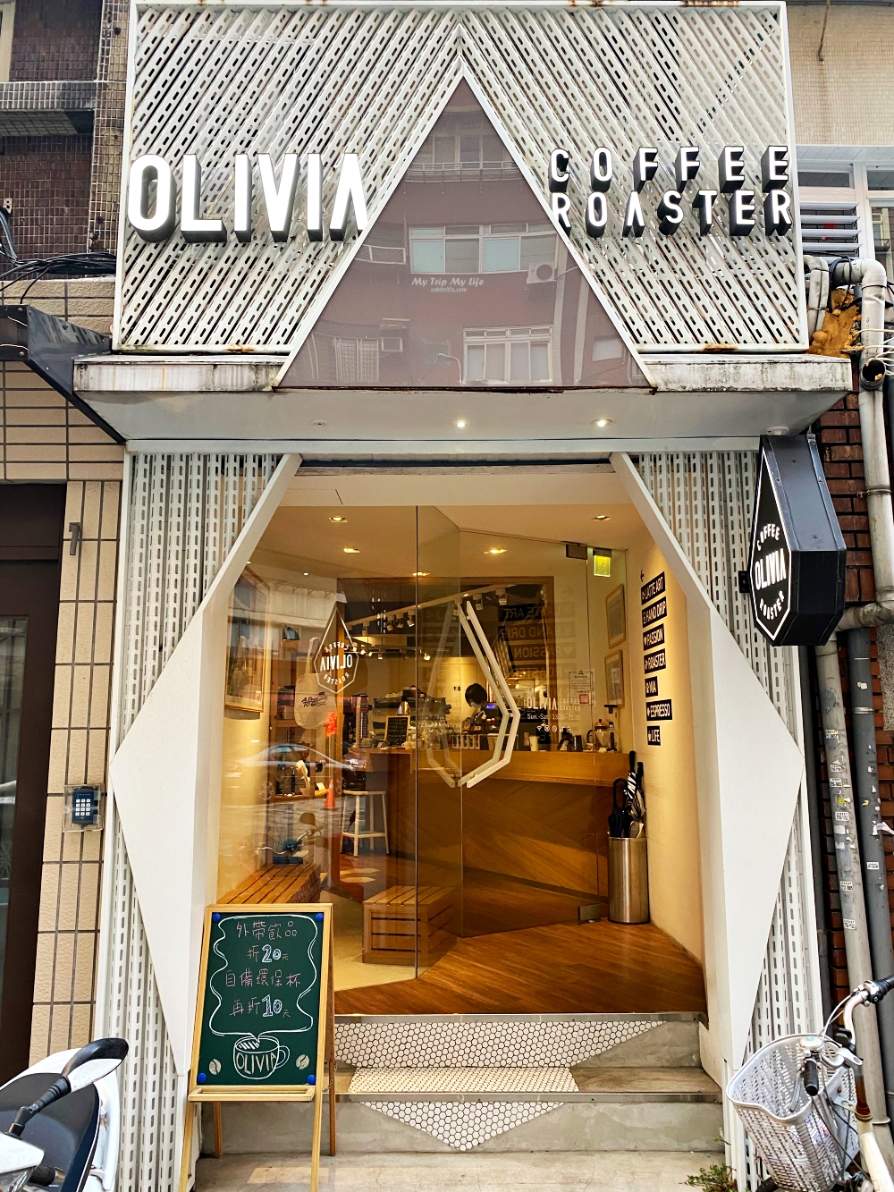 《美食紀錄》台北咖啡廳 Olivia Coffee Roaster @MY TRIP ‧ MY LIFE