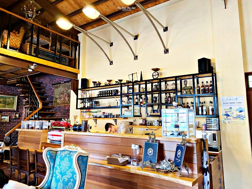 《法式甜點》雲林虎尾 – 「Mishka Coffee & Antique 米嘻咖 咖啡與古董傢俱」 @MY TRIP ‧ MY LIFE