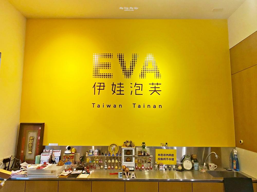 《甜點・伴手禮》台南中西區 – EVA伊娃日式泡芙專賣店 @MY TRIP ‧ MY LIFE