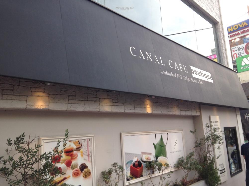 《美食紀錄》東京神樂坂『CANAL CAFE』河景咖啡廳 @MY TRIP ‧ MY LIFE