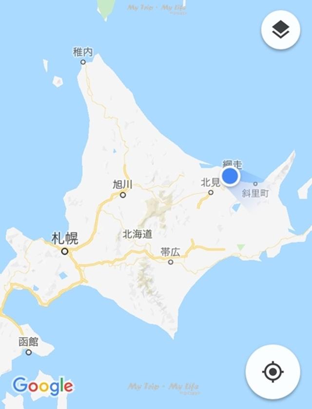 《日本北海道》乘著網走破冰船おーろら出海看流冰 @MY TRIP ‧ MY LIFE