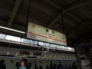 【日本旅行番外篇】除夕台場一日遊-SXS錄影 @MY TRIP ‧ MY LIFE