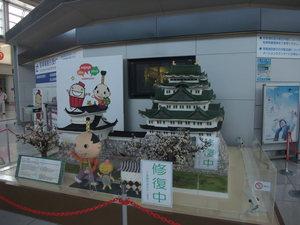 【日本旅行】名古屋市觀光 – 熱田神宮、電視塔、名古屋城、大須觀音 @MY TRIP ‧ MY LIFE