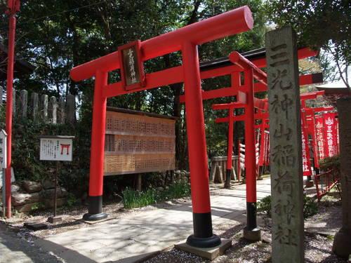 【情報】日本神社與寺廟參拜相關禮節 @MY TRIP ‧ MY LIFE